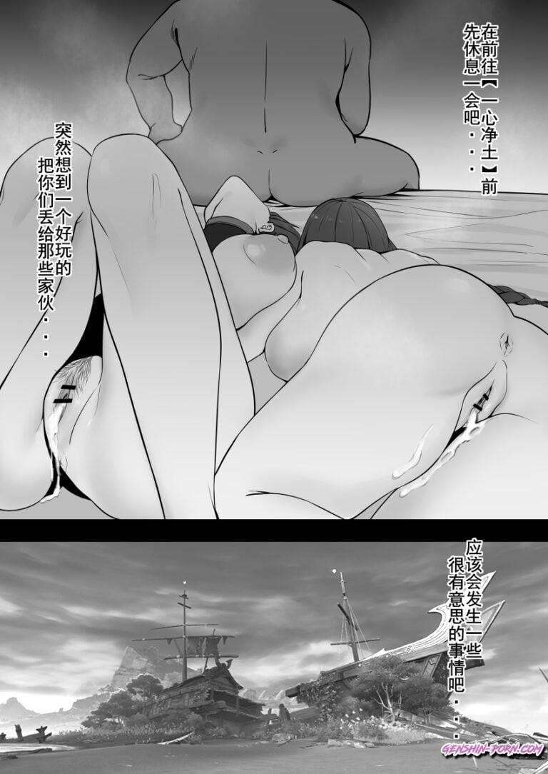Sara x Baal heavenly ass Gangbang • Genshin Impact Porn